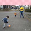 公園で遊ぶ