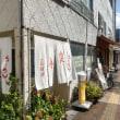 三原で街歩き&神田食堂