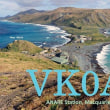 ありがとう! VK0AI - Macquarie Island