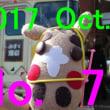 LINEスタンプ発売中のマジュウローくん みすゞ潮騒号に乗るが7位! 当ブログ11月1Dらんきんぐ