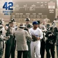 『42 世界を変えた男』
