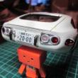 1/20 トヨタ2000GT(グンゼ)その25