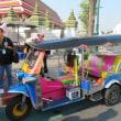 Thailand / Thailand Trip ( 3 ) ( タイ旅行)
