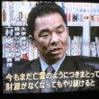 3月6日テレビ朝日北小岩スーパー堤防を放映②