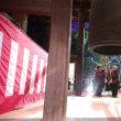 今年も増上寺さんの除夜の鐘に参加いたしました!(^^)!