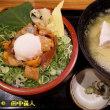 マルヤス水軍住之江店のおまかせ日替わり漁師丼