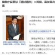 国税庁長官は「適材適所」=首相、森友答弁めぐり―参院本会議 時事通信