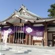 《世界一のフクの像がある亀山八幡宮》2017年10月下関・北九州旅行