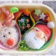 ★クリスマス弁当★サンタクロース&トナカイ♪♪