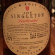 THE SINGLETON 'Particular' (20 OCTOBER 1978/5 AUGUST 1992) 750ml,43%