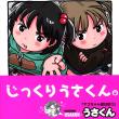 マコちゃん絵日記12巻