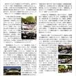 中国人強制連行 大阪・花岡 国賠訴訟 「判決」!!