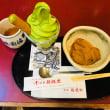 突然の大阪2.5days
