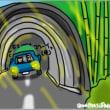 歩道専用トンネル?