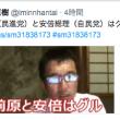 前女性参議院議長山東昭子殿の4人産んだら表彰!は移民に適用されること【日本人関係なし!】