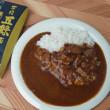 五條のジビエカレー/柿と鹿肉、猪肉がコラボ!