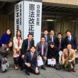 第52回自民党東京都連青年部・青年局合同定期大会