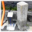 高槻のええとこ(^^♪高槻 まちかど遺産(平成29年度)No4「山家道の道標」