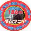 大井川鐡道☆川根小山駅☆あなたはナゼ秘境駅に来たんですか?