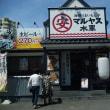 この日もマルヤス水軍住之江店のおまかせ日替わり漁師丼
