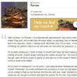 独りぼっちの雄カエル「ロミオ」に、大きな愛の募金265万円。