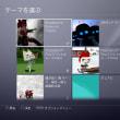 PS4 Dark Souls Ⅲ - Platinum Trophie