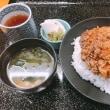 世田谷グルメ紀行 - 池尻大橋『天ぷら 筧』