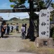 東近江市太郎坊宮・お田植大祭