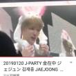 o(≧▽≦)o 😆💓💕【動画】20190120 J-PARTY ジェジュン Bunny🐰  🐇耳