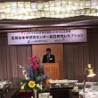 6月11日(月)北京日本学研究センターのレセプション