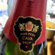 スペインのCAVA飲み比べ@晩酌