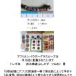 半額セール!人気の小粒アンティーク・ガーナ産世界的コレクタービーズコレクション全品