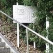 JR「倉賀野」駅~東武「境町」駅。その1。(「日光例幣使街道」を歩く。第1日目。)