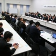 私鉄総連「19春闘交通政策要求実現中央行動」、「第3回拡大中央委員会」を開催
