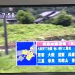 テレビの録画でも緊急地震速報が鳴ると身構えてしまう