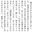ニュースレターNo.17(裏面)