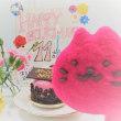 「[新]助ネコ勉強会2018」全国13都市で開催決定!&助ネコお誕生日♪