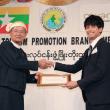 日本で活躍する俳優森崎ウィン、ミャンマーの観光親善大使に任命。