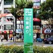 2018・7・22 錦糸町駅前の謎のドーナッツは「エコー(ECHO)」!