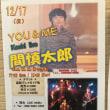 YOU & ME Kochi live 間慎太郎