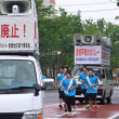 北海道「反核平和の火リレー」は今年30回目なんです。