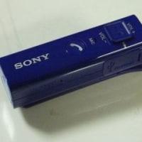 Bluetoothを使ったワイヤレス オーディオレシーバ「SONY DRC-BT30P」