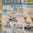 幕張昼ネタライブ 10/16
