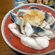 4月21日(土)鯖のおろしポン酢