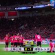 ACL 準決勝 第2戦 上海上港戦 (^・ェ・^)