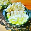 低糖質♪白い鍋