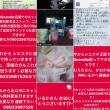 函館のキャンドルショップ「710candle」を応援したい