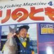 私の良き釣り人