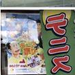 尾道100歳テニス、昨年に続きCD級優勝です!