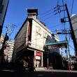 2017・12・12 東京の素敵な建造物 台東区・神谷バーと東武浅草駅ビル